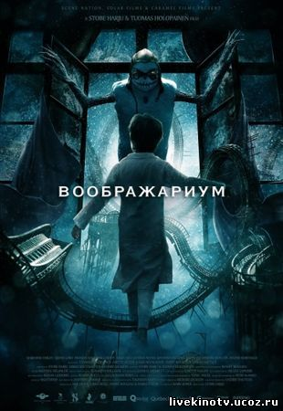 Воображариум / Imaginaerum / HDrip (2012)